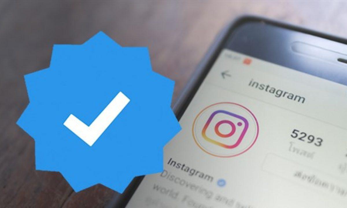 sosyal-medya-devlerinden-mavi-tik-uyarisi-rwhbtyyw-1200x720.jpg
